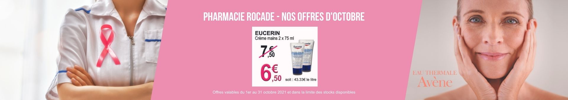 Pharmacie City Rocade Rue de Pessac Bordeaux,Bordeaux